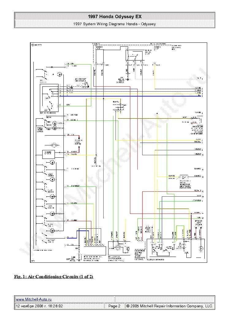 Honda Odyssey Ke Wiring Schematic on honda goldwing wiring schematics, honda odyssey ignition switch wiring, honda motorcycle wiring schematics, honda ridgeline wiring schematics, honda odyssey radio wiring diagram,