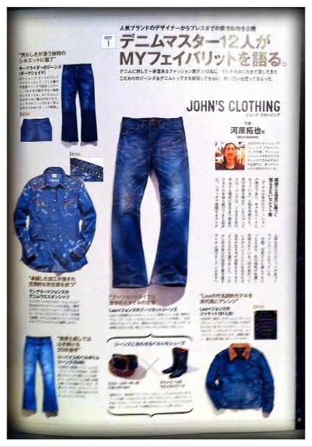 "50's style les paul wiring diagram Collection-そã'""な企ç"" だ! 私TOがファッションだ世界でスーパーリスペクトしてる『JOHN S CLOTHINGã€ä £è¡¨ã æ²³åŽŸæ‹""也氏が、ã""だ特集だトップペーã'¸ã§ç´¹ä ‹ã•ã'Œã¦ã¾ã™ã€' 10-h"