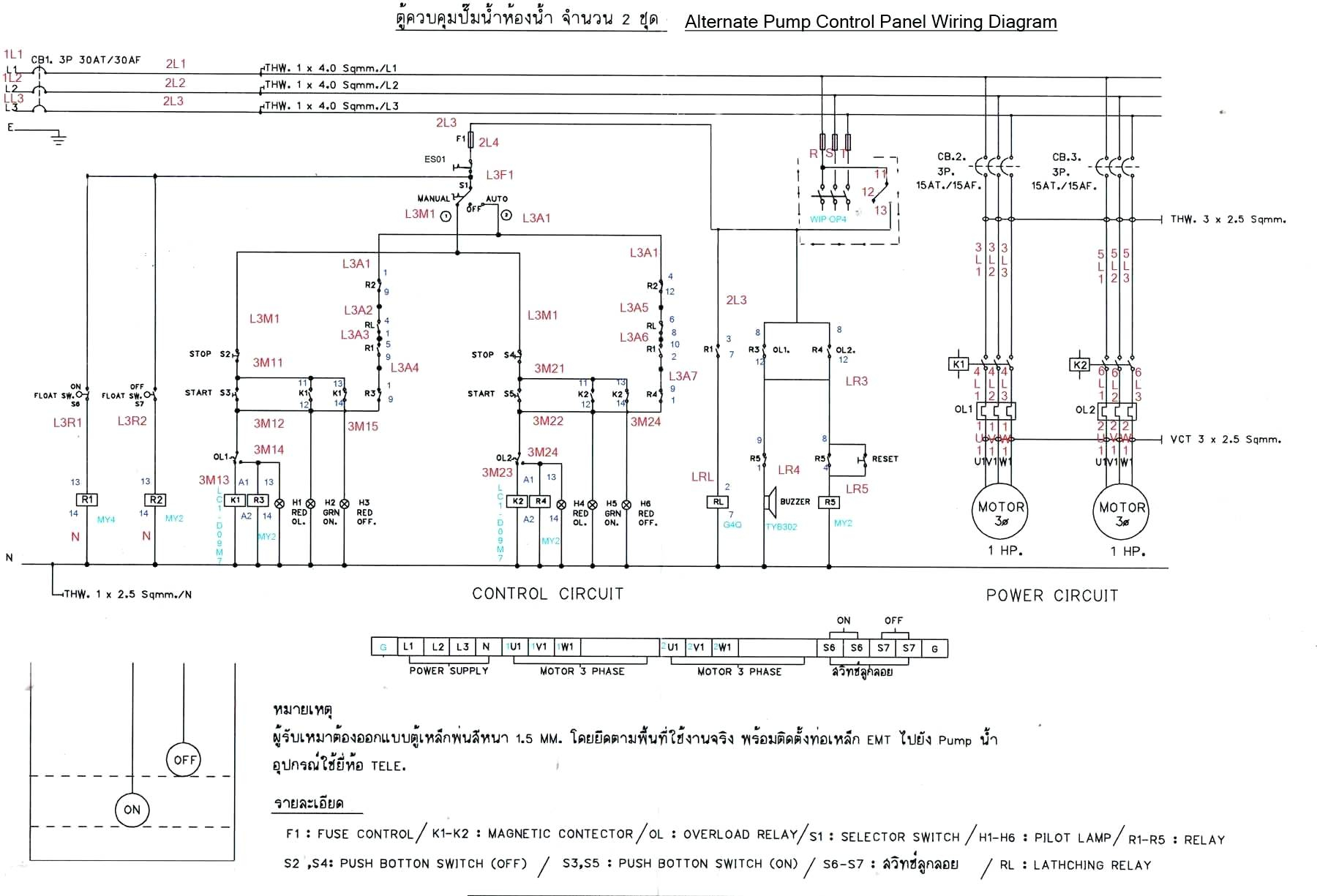 fire pump controller wiring diagram Collection-sel engine fire pump controller wiring diagram Best of Great Simplex Pump Wiring Diagrams Gallery Electrical 13-a