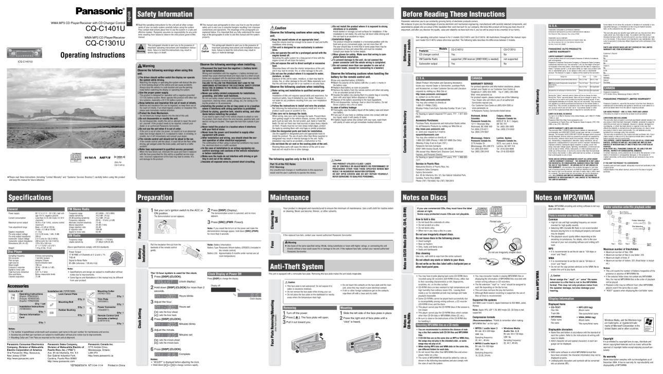 Panasonic Cq Cx160u Wiring Diagram Download Sample Pinnacle Diagrams Collection Manual Location 4 P